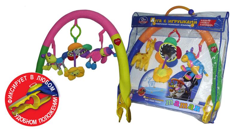 Как сделать дугу с игрушками своими руками 100